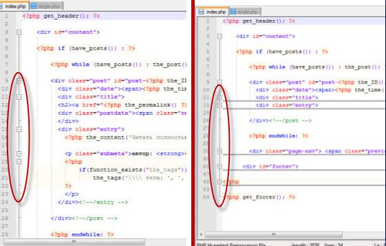 возможность сворачивать код в бесплатном редакторе html notepad++,