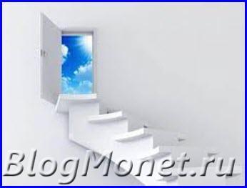 Как создать свой блог бесплатно пошаговая инструкция создания блога