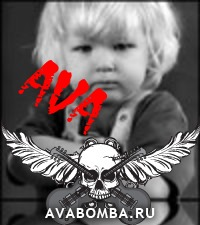 Сделать аватарку онлайн бесплатно_Как сделать красивую аватарку avabomba ru