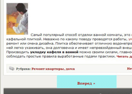 WP Page navi_навигация на wordpress