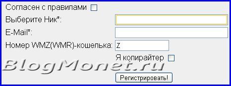Заработок на бирже статей Textsale регистрация на бирже копирайтеров и правила ресурса окно регистрации