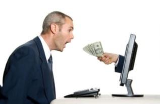 Есть ли в интернете деньги