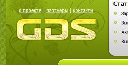 интернет опросы за деньги_заработок на платных опросах на gd-s