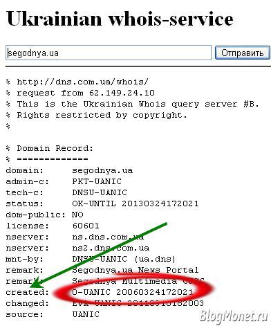 как узнать возраст сайта_Насколько важен возраст домена при раскрутке блога и его seo оптимизации