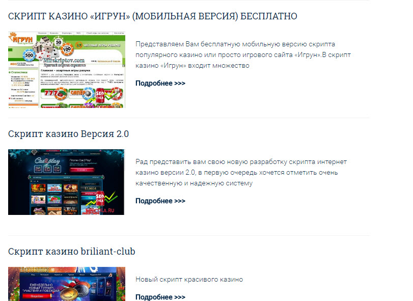 Poker шансы online switzerland