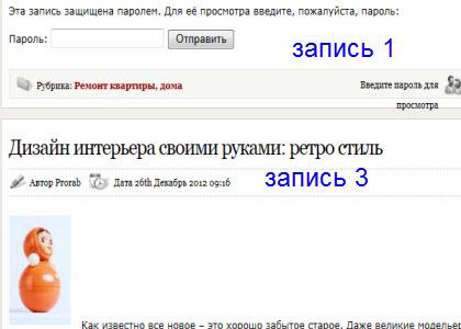 личное, управление публикациями wordpress, отложенные записи