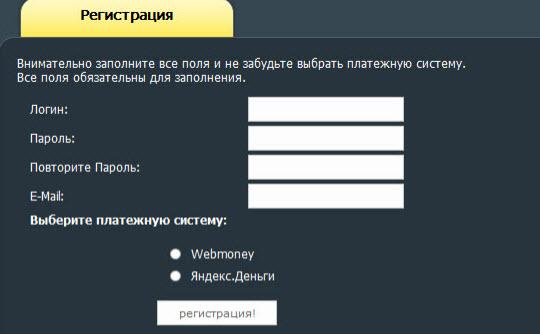 опросы за деньги на f-fiftry.com