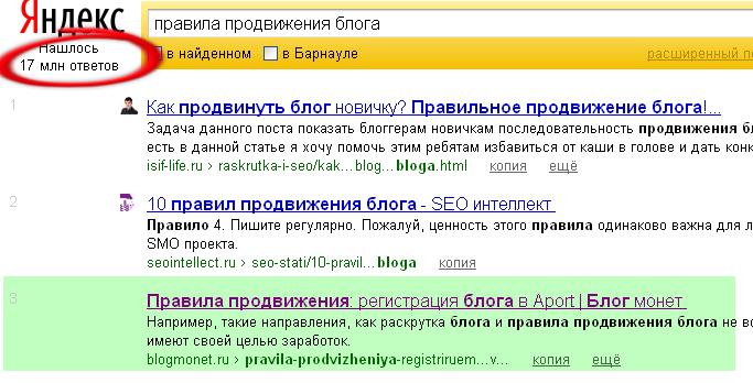 правила продвижения_регистрация в поисковиках_Yandex
