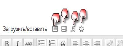 редактор wordpress_добавление статьи