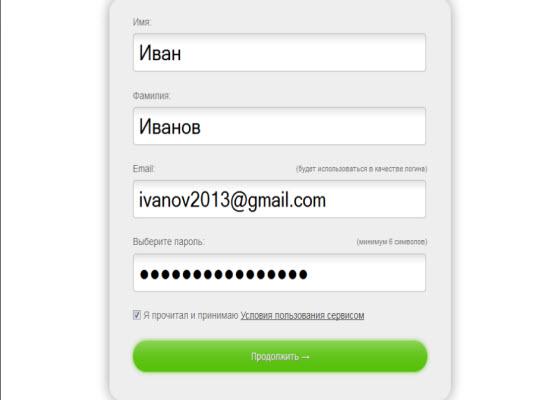 регистрация на hostenko