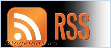 rss канал_rss лента