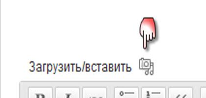 визуальный wordpress редактор_добавление медиафайлов